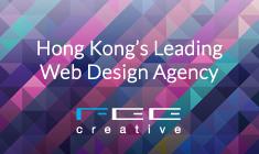 Hong Kong¹s leading web design