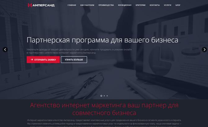 Digital Agency Ampersand